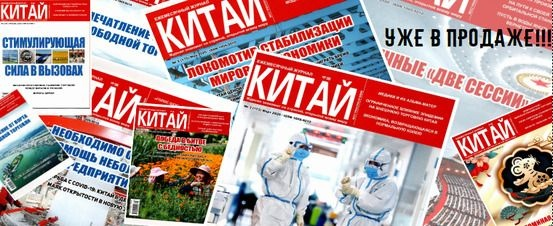 http://www.sovsportizdat.ru/sports-medicine-science-and-practice